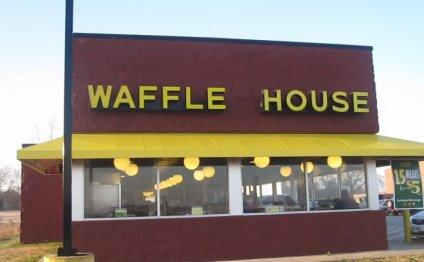 New Waffle House on Ninth